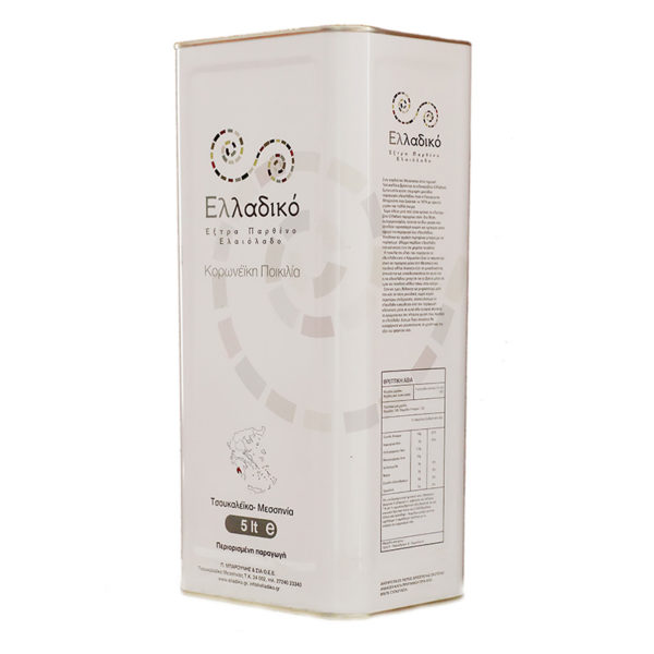 ΕΛΛΑΔΙΚΟ - Έξτρα Παρθένο Ελαιόλαδο 5 λίτρα