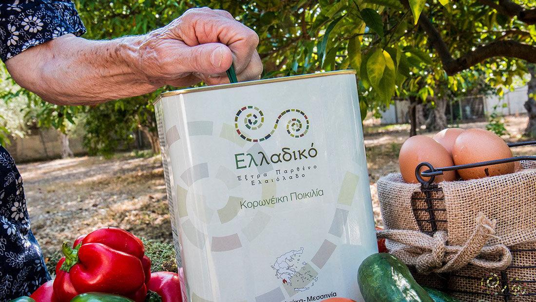 ΕΛΛΑΔΙΚΟ - Έξτρα Παρθένο Ελαιόλαδο ΠΟΠ Καλαμάτα αγορά online e-shop