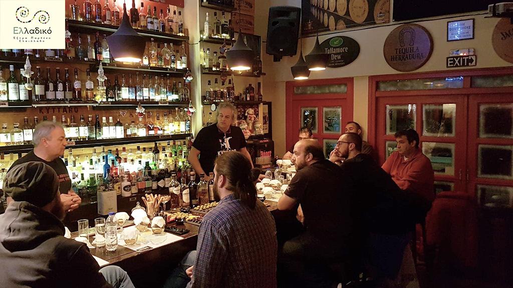 Έξτρα παρθένο ελαιόλαδο Ελλαδικό - γευσιγνωσία ουίσκι ελιές - Κύτταρο rock bar