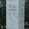 Ελλαδικό - Έξτρα Παρθένο Ελαιόλαδο - 5 λίτρων